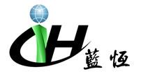 南京蓝恒环保设备有限公司