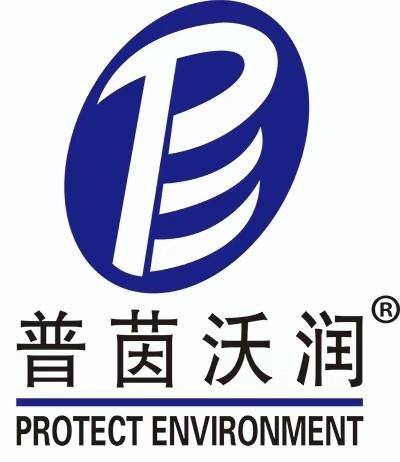 普茵沃润(山东)环保装备有限公司