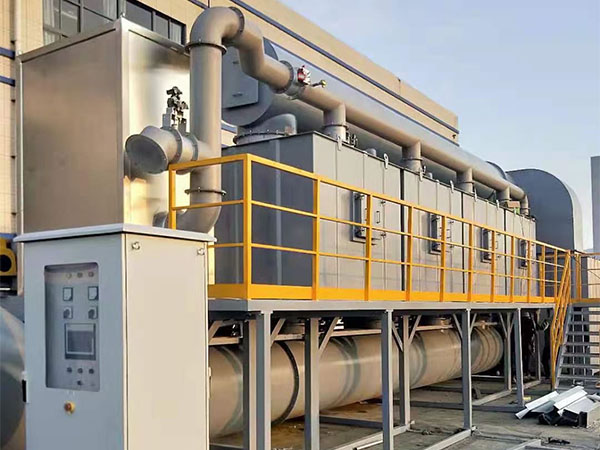 关于有机废气加工处理设施的特点