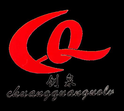 杭州创泉过滤机械有限公司