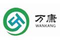 上海万康环保科技有限公司