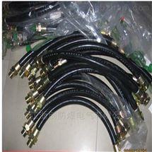 PVC橡胶防爆连接软管