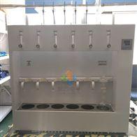 贵州6位水质硫化物测定仪现货促销