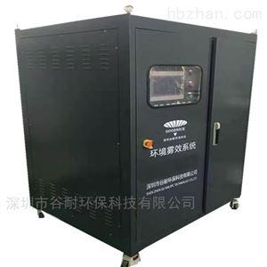 冬季低温可运行喷雾除尘设备生产厂家