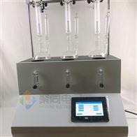 北京二氧化硫检测仪内置冷却水循环装置