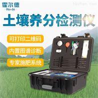 HED-GT2土壤肥力检测仪