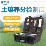 HED-GT2土壤养分测试仪厂家