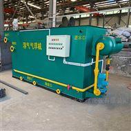 HS-QR紡織廢水處理設備 溶氣氣浮機