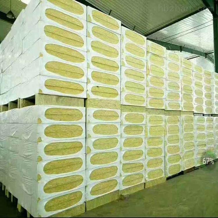 河北国标岩棉板 量大价格优惠