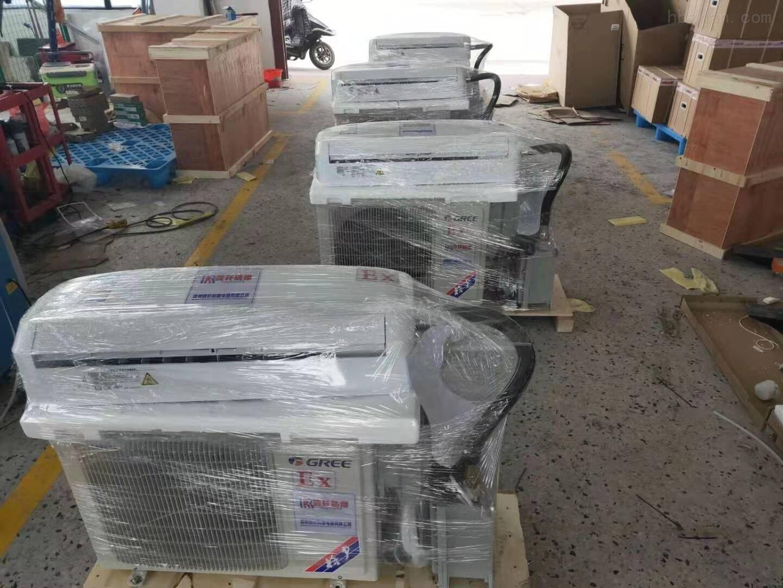 BKFR供应危化品生产车间1.5匹2匹3匹5匹防爆空调