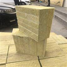 建築用岩棉板廠家直銷