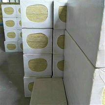 廊坊供應機製豎絲岩棉板
