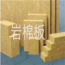 房顶保温 高密度岩棉板