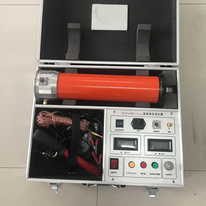 便携式直流高压发生器60KV/2mA