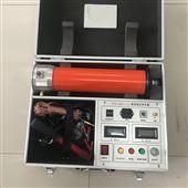 便携式ZGF直流高压发生器