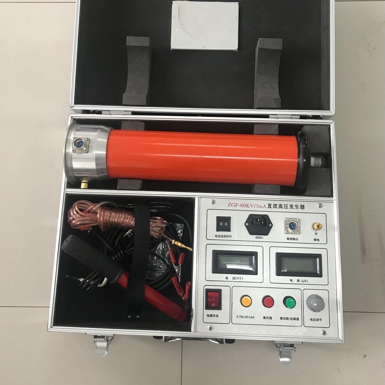 一体式电缆直流耐压泄露/直高发120KV2mA