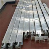 铝合金母线槽800A