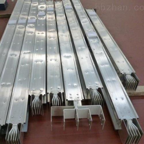 动力母线大跨度铝合金母线槽