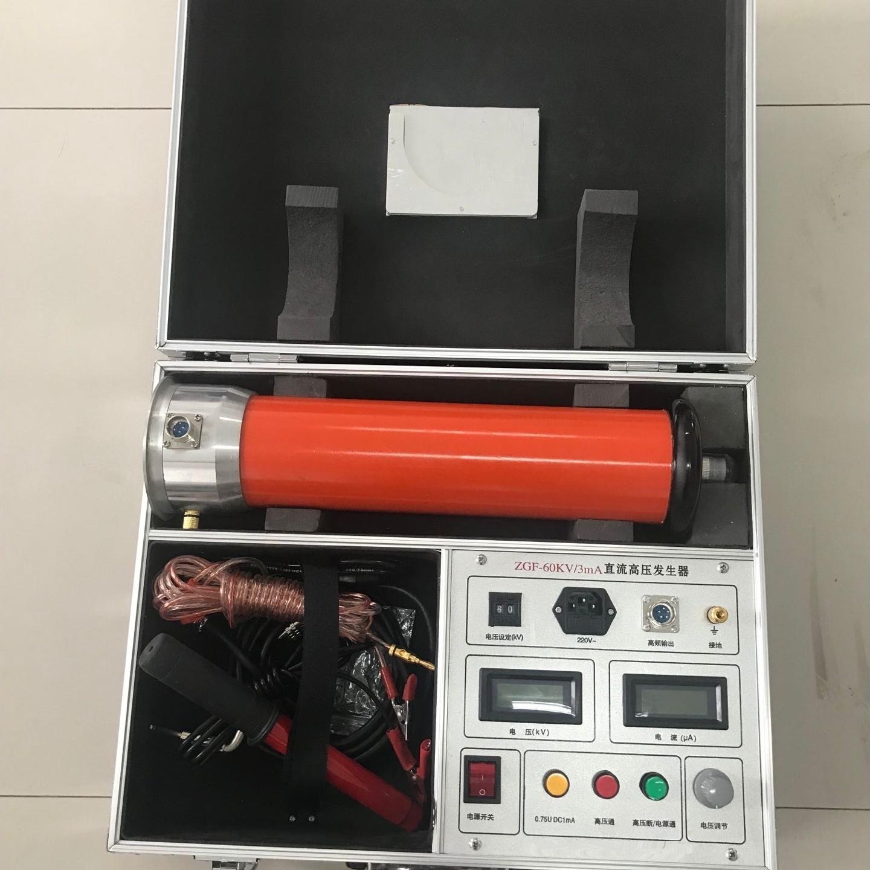 ZGF-120KV/2mA中频智能直流高压发生器