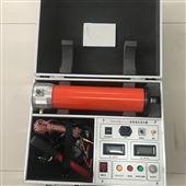ZGF-300KV/3mA中频智能直流高压发生器