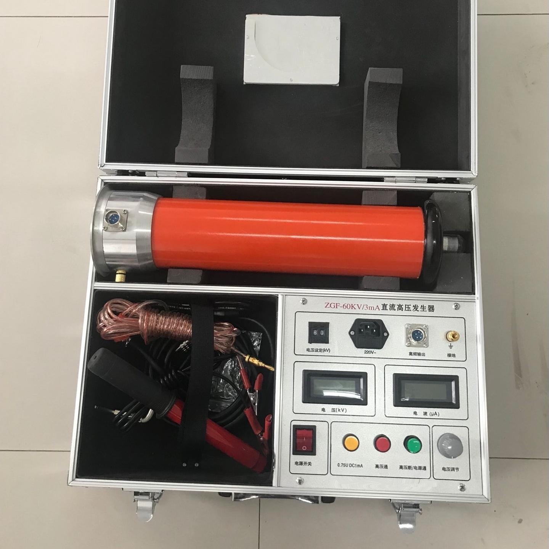 便携式直流高压发生器生产厂家