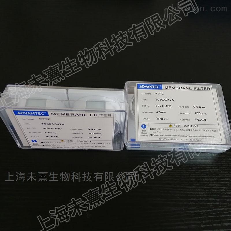 ADVANTEC孔径0.5um纯聚四氟乙烯滤膜