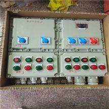 BXD53-16/32K400防爆动力配电箱