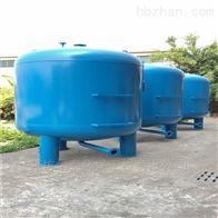 ht-616常德市活性炭过滤器