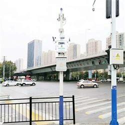 乡镇街道空气质量网格化监测站方案