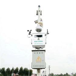 城乡街道多功能AQI六要素网格化监测站