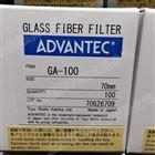 ADVANTEC 玻璃纤维滤膜GA100