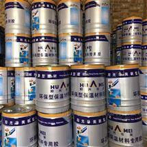 蓝宝橡塑胶水
