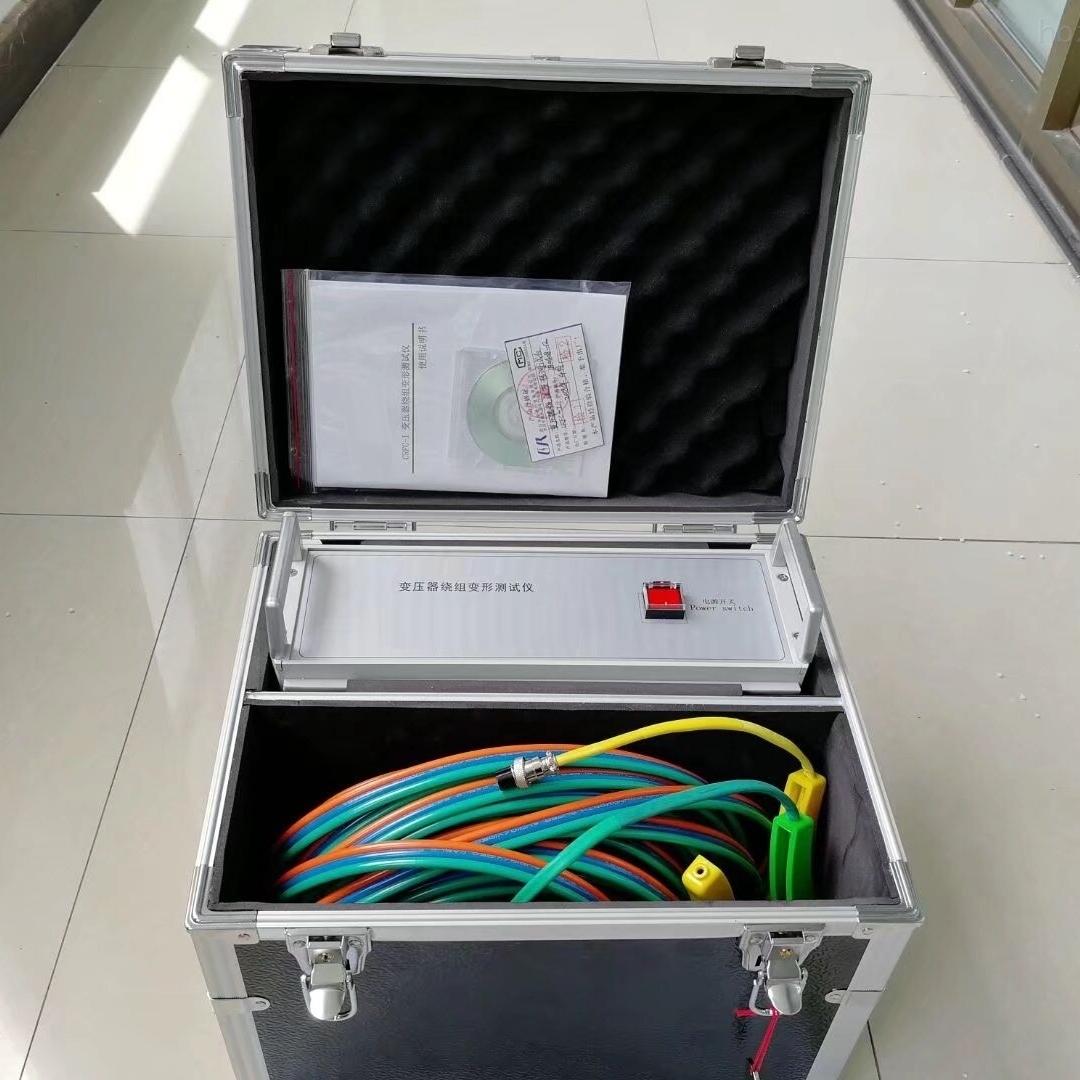 三相自动测量变压器绕组变形测试仪