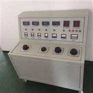 JYX系列高低压开关柜通电试验台