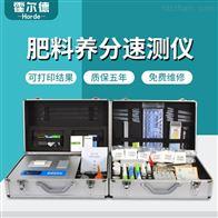 HED-FC肥料养分速测仪