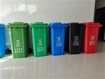 河北天津山东内蒙古分类塑料垃圾桶