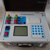 20KVA变压器损耗参数测试仪