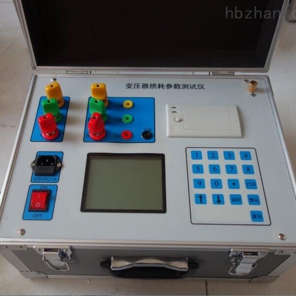 抗干扰智能变压器损耗参数测试仪
