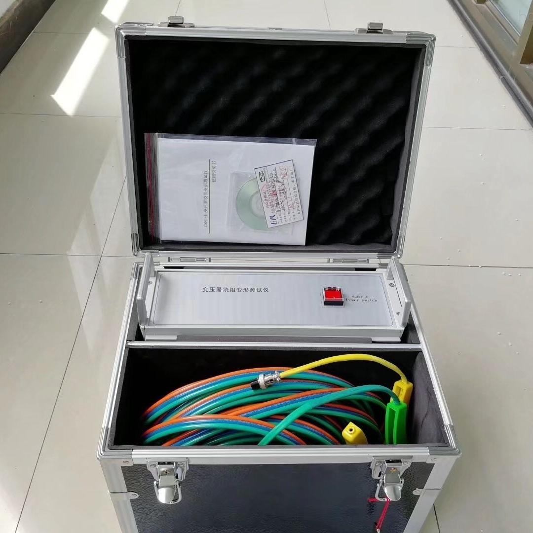 高品质绕组变形测试仪装置