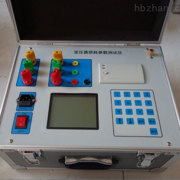 彩屏式变压器损耗参数测试仪