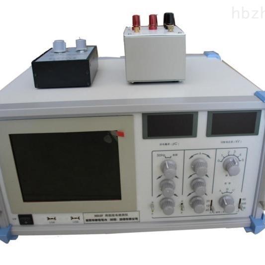 ZHPD-7000 局放巡检仪