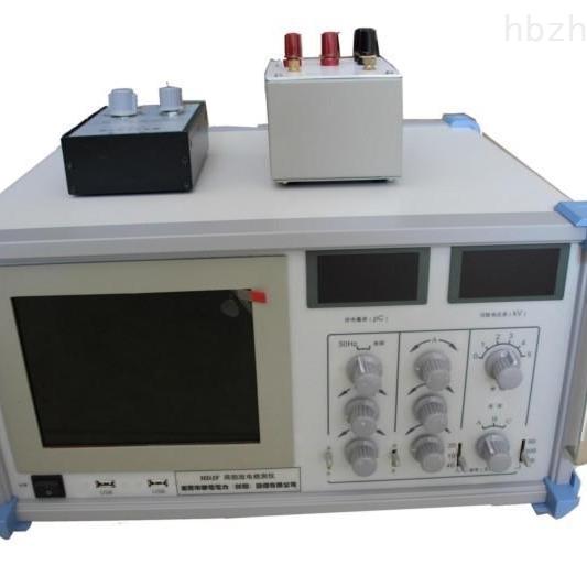 数字式全自动局部放电测试仪