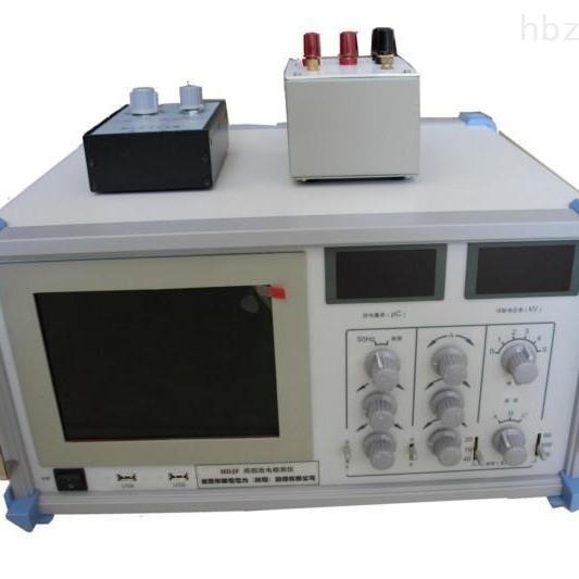 低价供应开关柜局部放电在线监测系统