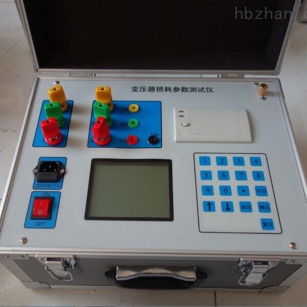 大功率变压器容量及损耗测试仪