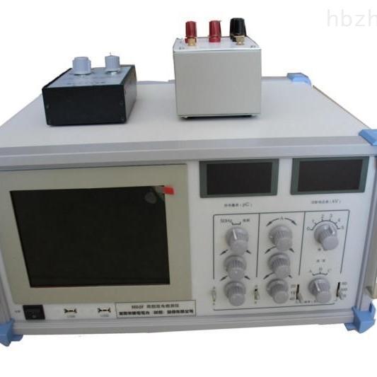 多功能数字局部放电测试仪