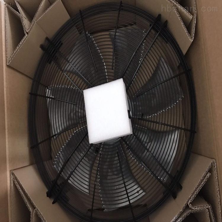 Fans-tech制冷风扇AS710B4-AL5-00
