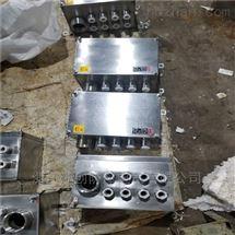 BJX300*400*180防爆仪表接线箱 防爆箱可定做