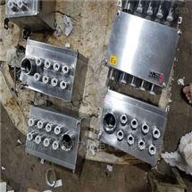 BJX-T钢板焊接防爆接线箱