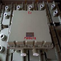 BJX-36/15防爆接线箱厂家