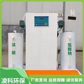 凌科至通医院医疗废水处理设备二氧化氯发生器